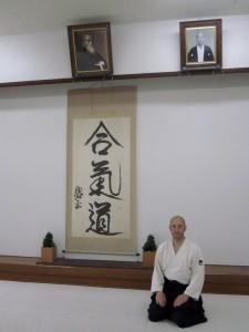 Ideogramas AiKiDo en el Kamiza del Hombu-Dojo, Tokio