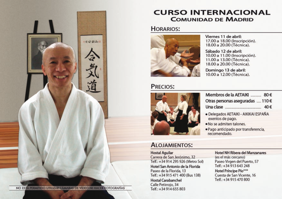 Osawa Shihan (7ºDan) - díptico curso AETAIKI 1/2 (reverso, horarios, precios y alojamientos) - Aikikai de España - Madrid, 11,12 y 13 de abril de 2014