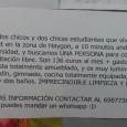 Momento de realización de la foto: 20 de diciembre del 2013 Localización: Biblioteca de la Universidad de Alicante Si siempre has soñado vivir en un chalet con tus compañeros, ahora […]