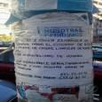 Momento de realización: 28 de diciembre de 2013 Localización: Calle Padre Esplá (al lado de Calle Ingeniero Canales) ¿No tienes tiempo de cuidar de tus hijos y de limpiar […]