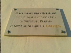 Realizada en la Iglesia de Santa Cruz en Alicante el 10/12/2013.
