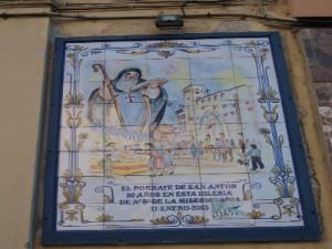 Fotografía realizada el 29/12/2013 en la Parroquia Nuestra Señora de la Misericordia.