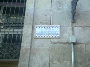 Villa vieja, Calle Principal