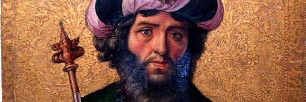 Rey David por Pedro Berruguete