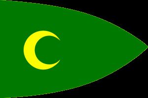 Bandera armada otomana 1453-1793 (wikipedia)