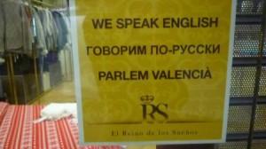 le atendemos en cualquier idioma
