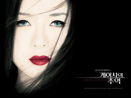 Ver Memorias de una geisha 2005 - VER PELICULAS