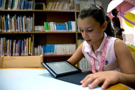 Libro electrónico. Fotografía Fundación Germán Sánchez Ruipérez
