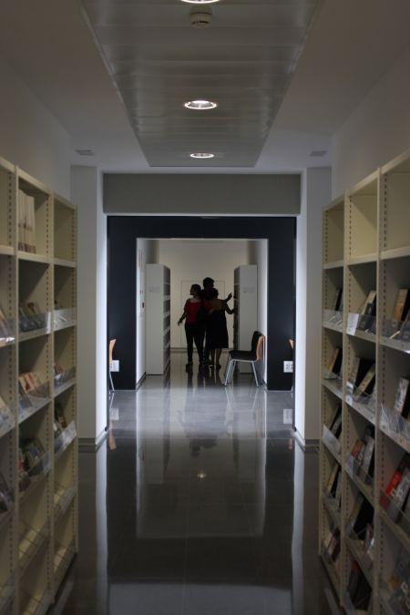 Biblioteca de Educacion