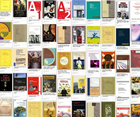 Novedades de nuestro catálogo