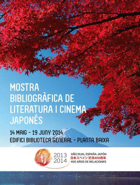 Mostra bibliogràfica de literatura i cinema japonés
