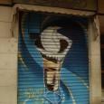 En una de las Avenidas más destacadas de la población de Cocentaina pude ver este grafiti iconofráfico en una de las persianas metálicas de una Heladería en el que se […]