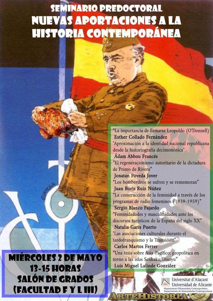 """Seminario predoctoral """"Nuevas aportaciones a la Historia Contemporánea"""""""