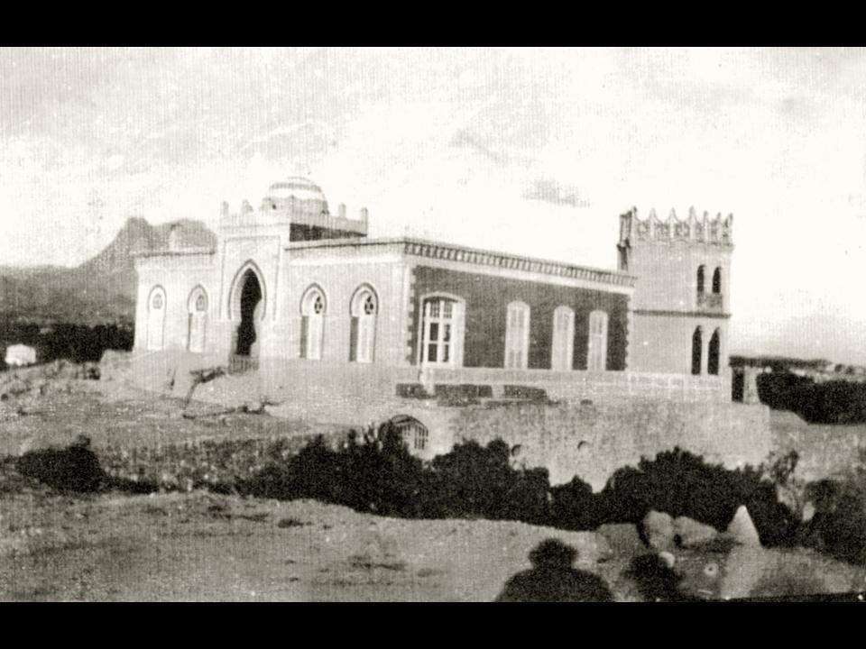 Casa-Palacio del Dr. Esquerdo que sirvió como residencia del Dr. Bastos, Director del Hospital Noruego-Sueco trasladado a Villajoyosa. Fuente: Archivo Histórico Provincial