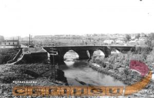 Puente árabe. Camarillo