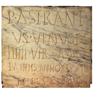 Inscripciones romanas en la provincia de Alicante