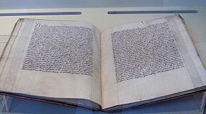 Contrato matrimonial entre Juana y Felipe el Hermoso (1495). Archivo General de Simancas.