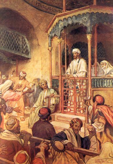 Sinagoga – reunión antigua en el judaísmo   Los judíos