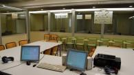 Hace unas semanasestuvimos midiendo consumos reales de la electrónica y equipos informáticos que se utilizan en los laboratorio de idiomasy dijimos de ir publicando poco a poco los datos obtenidos […]
