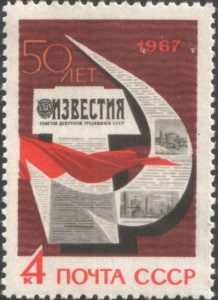 the_soviet_union_1967_cpa_3471_stamp_newspaper_izvestia_forming_hammer_and_sickle_red_flag