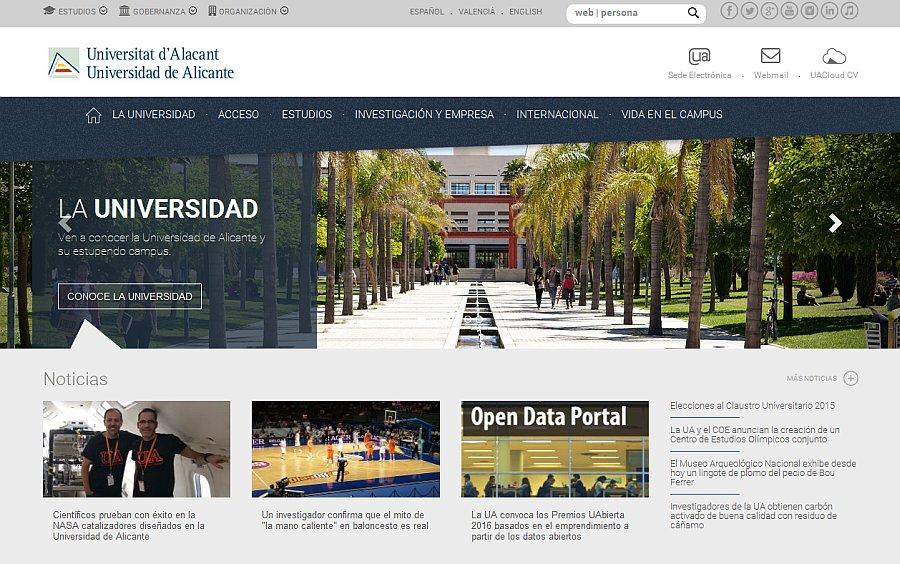 Nueva magen de la web de la UA