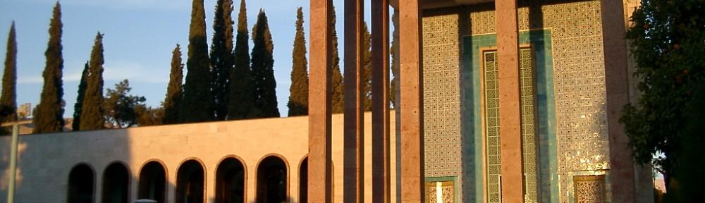 Seminario de Iranología
